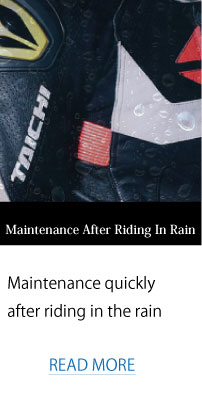 Maintenance After Riding In Rain