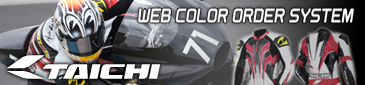 WEB COLOR ORDER SYSTEM