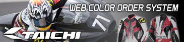WEB COLOR ORDER SYSTEM